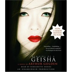 Memoirs of a Geisha さゆり